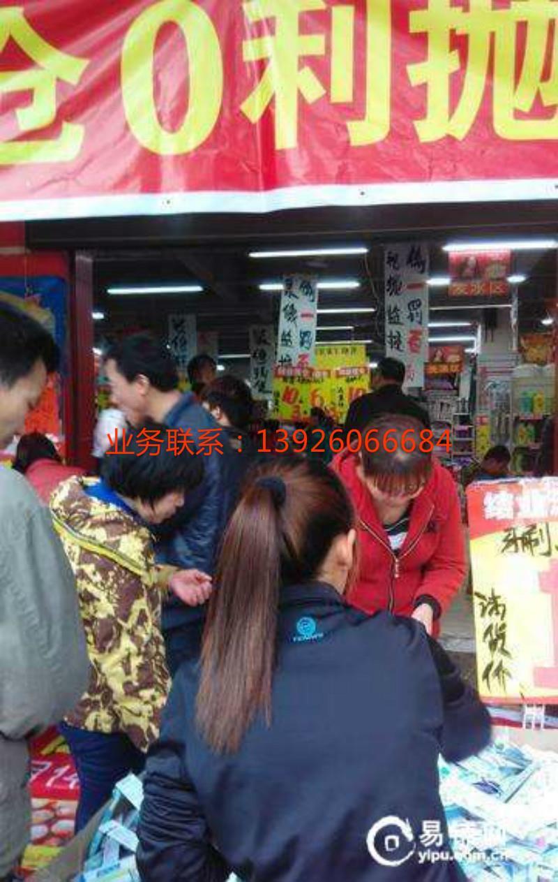 珠海斗门区专业超市清货――可靠的商场承包就在广东