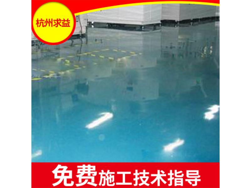 環氧地坪漆批發|杭州地坪漆廠家