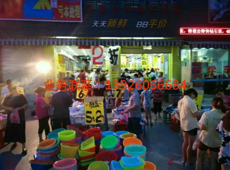 广州优惠的商场承包哪里有-广州越秀华乐街清货公司