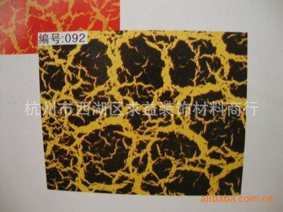 油性裂纹漆-求益装饰高品质裂纹漆批发