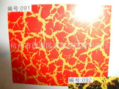 油性裂纹漆厂家|求益装饰大量供应裂纹漆