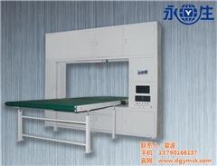 东莞质量上乘实惠耐用的数控振动刀海绵异形切割机就选永生机械