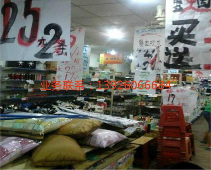 广州商场承包哪家好 广州荔湾龙津街专业清货公司
