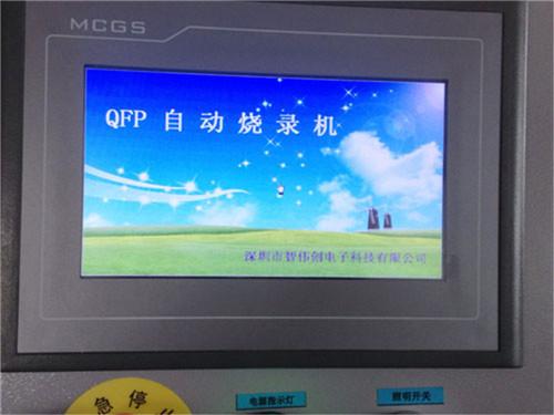 深圳优质的IC编程哪里买|东莞IC编程厂家