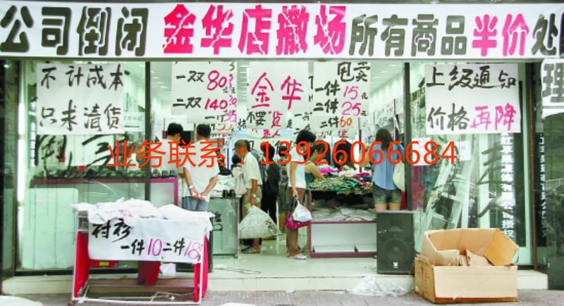 广州番禺大岗镇快速清货公司 为您推荐周到的商场承包
