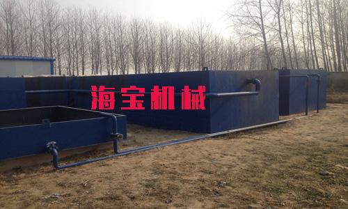 一体化屠宰污水处理设备|供应山东质量好的一体化污水处理设备