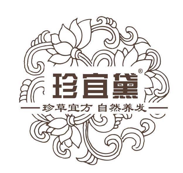 惠州珍宜黛生物科技有限公司