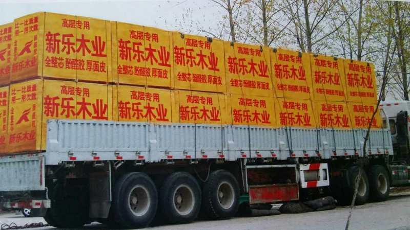 临沂酚胶板供应-在哪能买到厂家直销的酚胶板呢