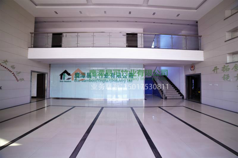 想买质量好的竹木地板上哪,广州越秀木地板公司