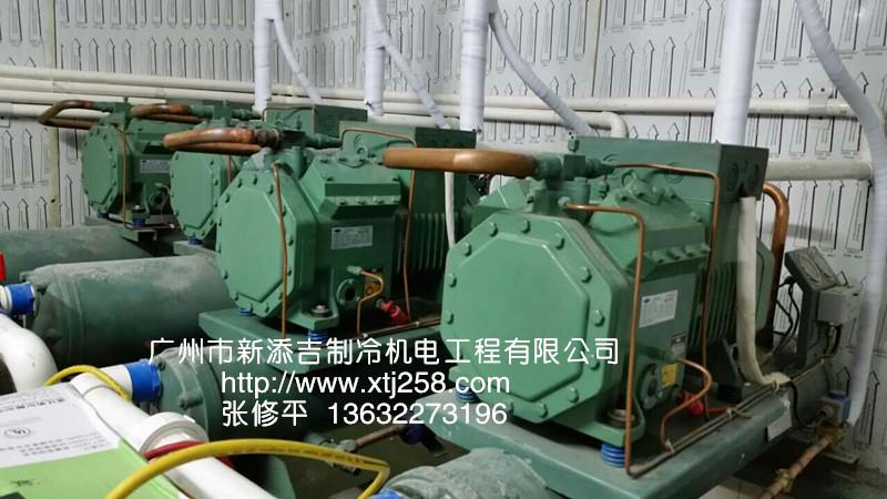 广州新添吉制冷限公司――专业的冷库提供商|冷冻设备