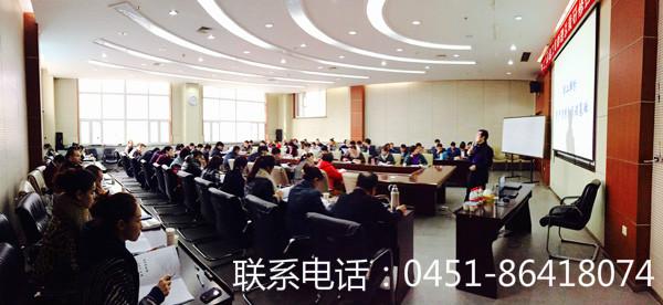 哈尔滨哈工大工商管理招生|上哪找可靠的教育咨询