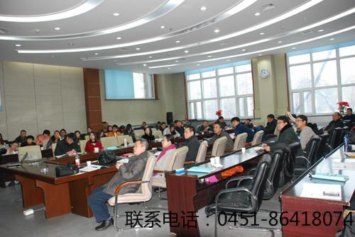 资深的黑龙江教育咨询机构_哈尔滨哈工大工商管理招生