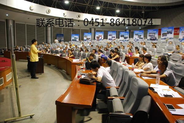 口碑好的教育咨询当属哈尔滨工大总裁班_哈尔滨哈工大工商管理招生
