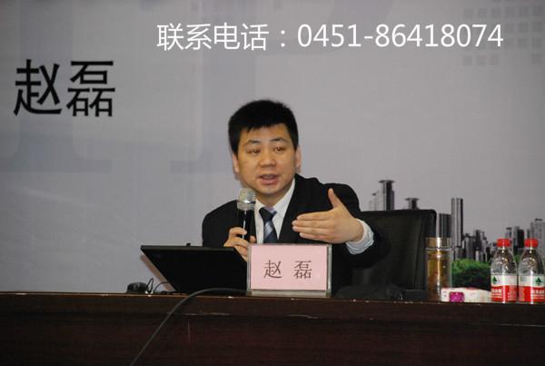 教育咨询当选哈尔滨工大总裁班-黑龙江教育咨询
