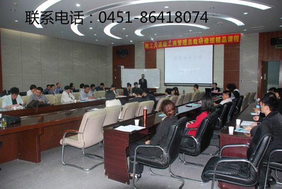 专业的教育咨询 资深的黑龙江教育咨询机构