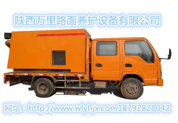 陕西碎料清理车价格|大量供应高质量的碎料清理车