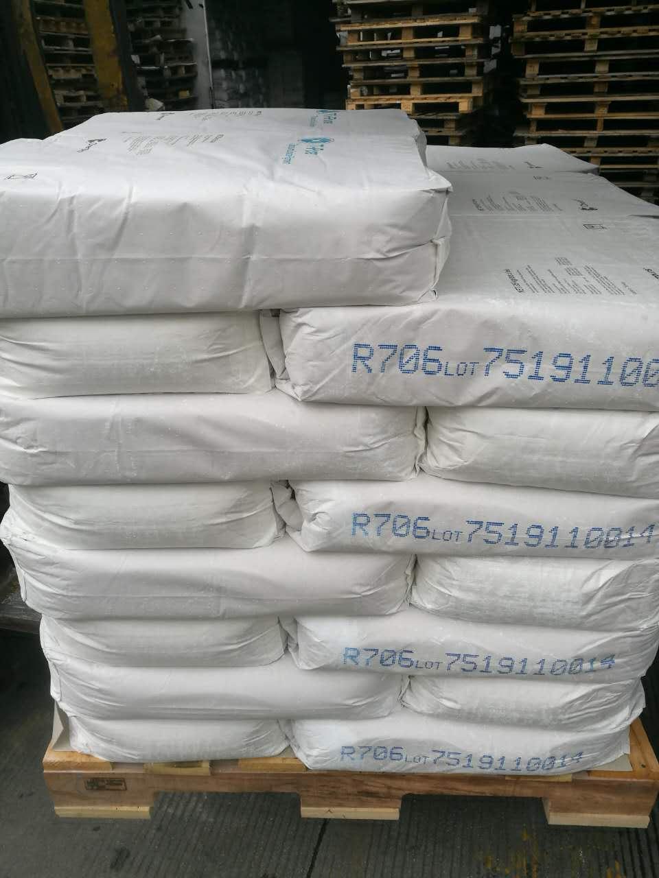 杜邦钛白粉902制造商_买专业的杜邦钛白粉902和万行