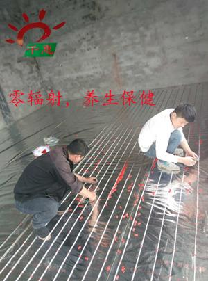石墨烯电地暖-陕西榆林石墨烯电地暖-千惠电采暖专家