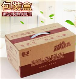加工定制瓦楞纸箱-河北名声好的加工定制瓦楞纸箱公司