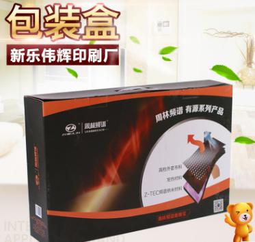 石家庄包装印刷厂——石家庄加工定制包装盒