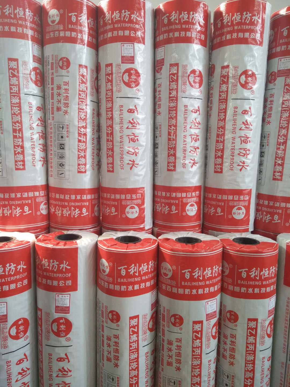 山东SBS防水卷材厂家|口碑好的SBS聚合物改性防水卷材百利恒防水科技供应
