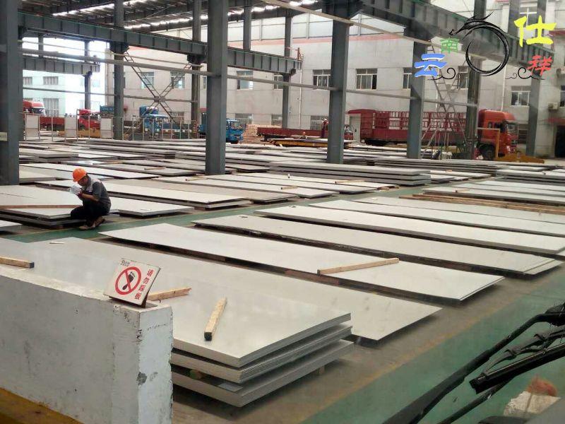 昆明供應實用的云南不銹鋼|h型鋼廠商