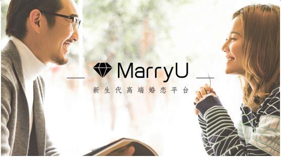 专业的婚姻介绍迈优文化创意提供 专业的婚姻介绍