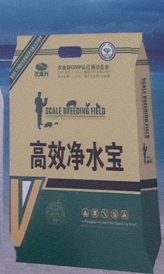 出口高效净水宝 郑州质量好的高效净水宝哪里有供应