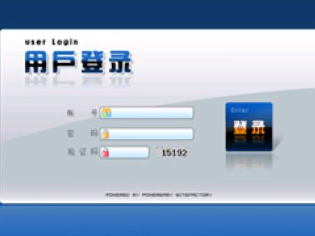 体育网盘租用-时时源码租用-快乐十分平台租用