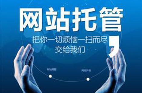 扬州人本体系完善的网站建设服务 网站建设平台