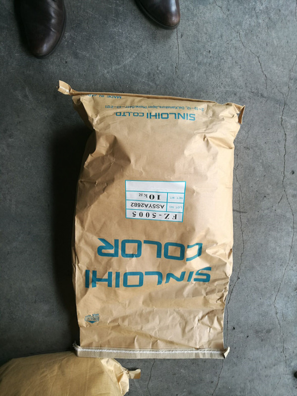 中国荧光黄颜料-广东有品质的日本新老海荧光颜料柠黄FZ5005品牌