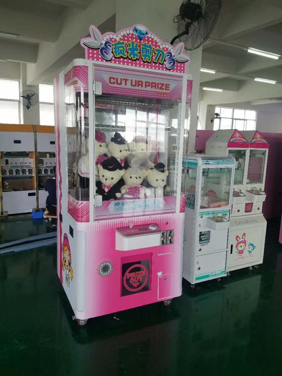 娃娃机出售 畅销的娃娃机在哪有卖
