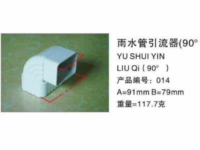 金属雨水管-想买质量有保障的方形水管就到杭州建联建材