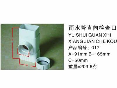 厂家直销方形水管价格-精湛的雨水管