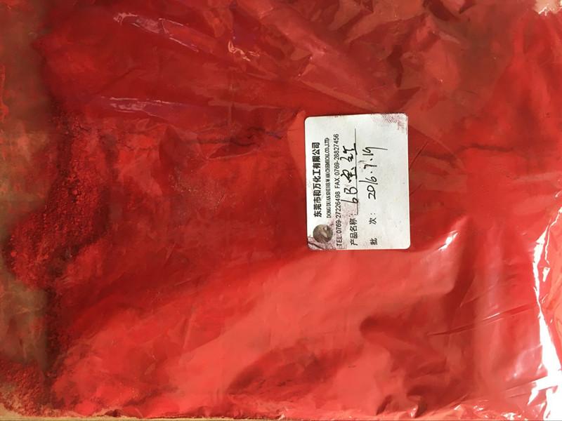 山东有机颜料红-东莞好用的有机颜料红6B宝红色粉