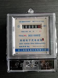 浙江DDS1986型单相机械式电能表生产厂 _推荐智能电表