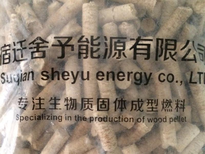 有信誉度的生物质颗粒燃料厂家就是舍予能源有限公司|泗阳纯松木颗粒公司