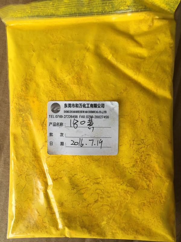 耐高温HG黄颜料超便宜-长期供应有机颜料HG黄180黄颜料-量大从优