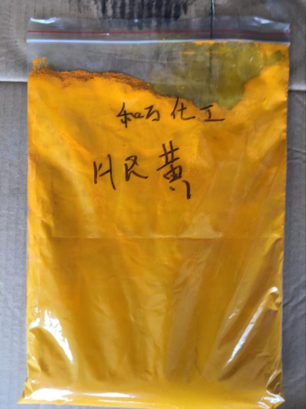 內銷83黃顏料|好用的耐遷移HR黃有機顏料83黃哪里買