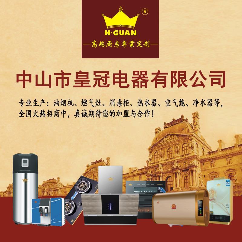 提供电热水器 推荐中山有品质的电热水器