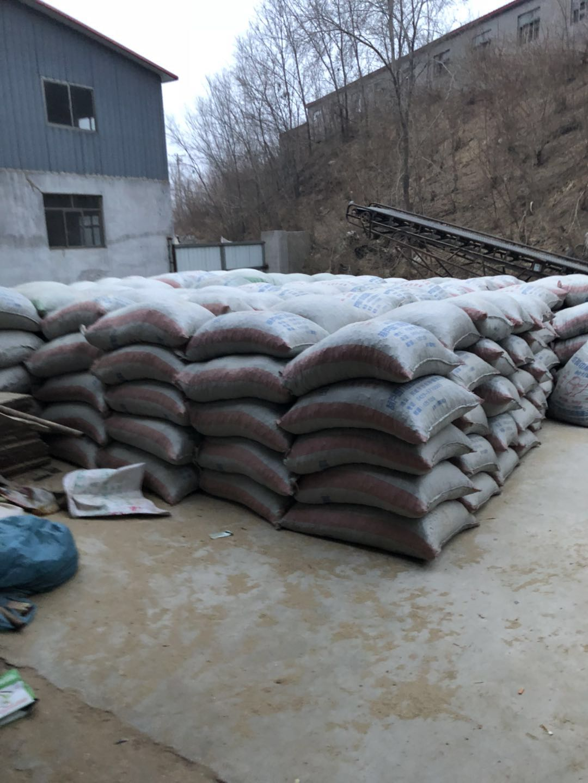 沈阳生物质颗粒_杰出的生物质颗粒提供商,当选绥中县旺达生物质颗粒公司