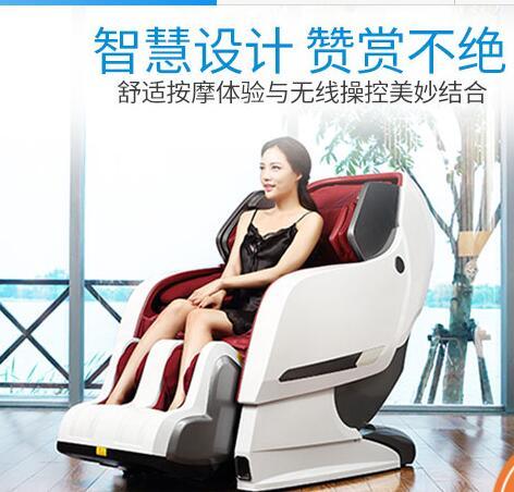 好用的荣泰按摩椅哪里买,荣泰按摩椅