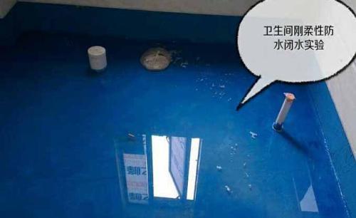 哪有严格的防水涂料服务 防水涂料动态