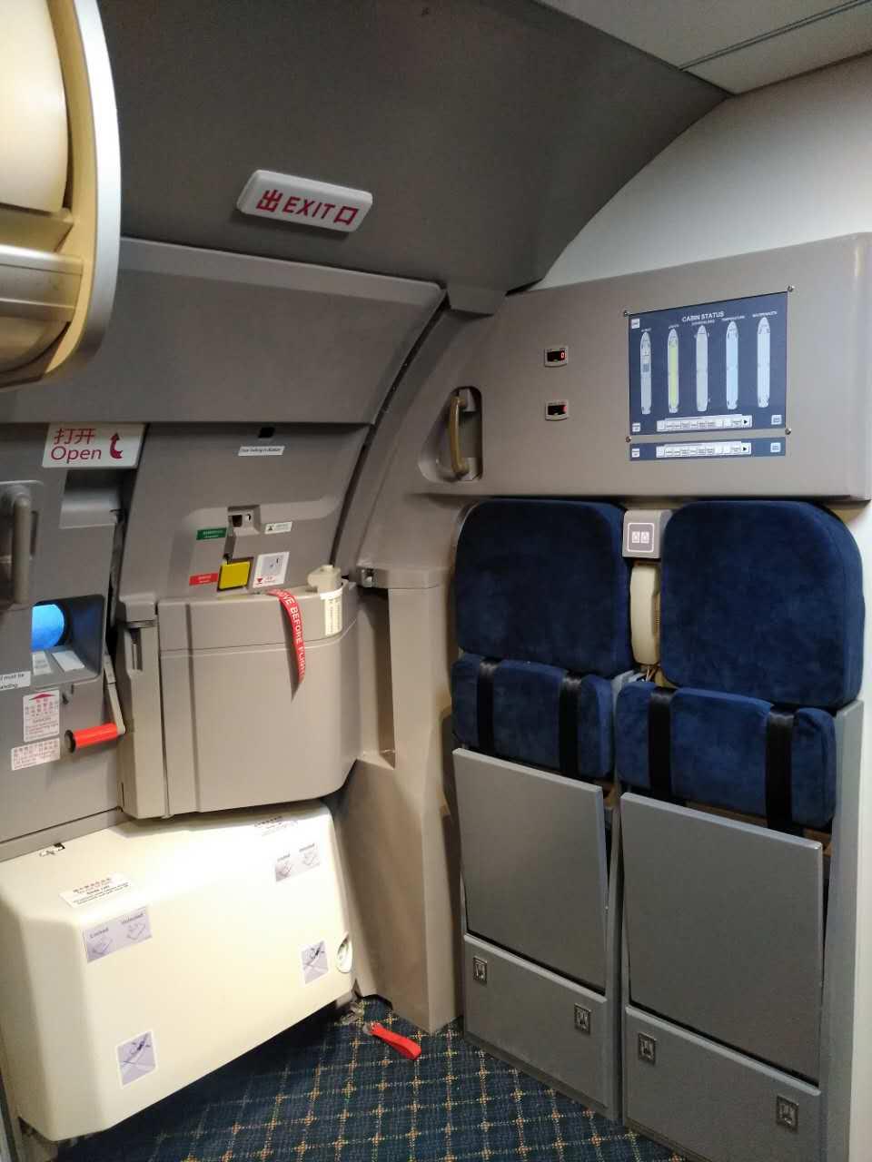 舱门训练设备-想买好用的舱门训练器-就来廊坊翔坤航空模拟设备