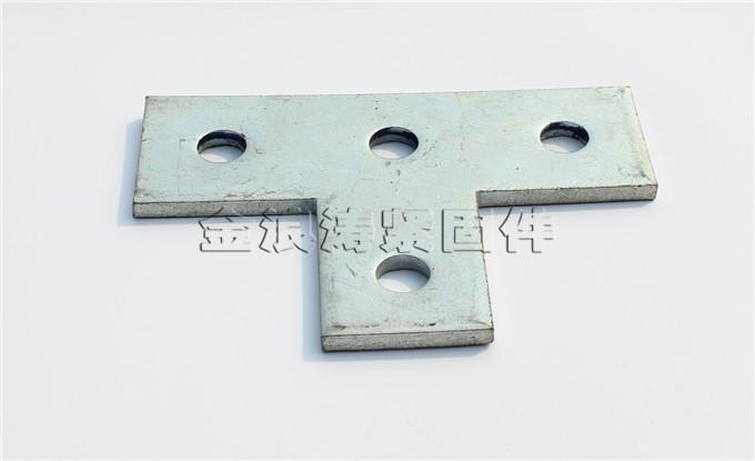 邯郸哪里有供应专业的C型钢连接件-价格合理的型钢连接件