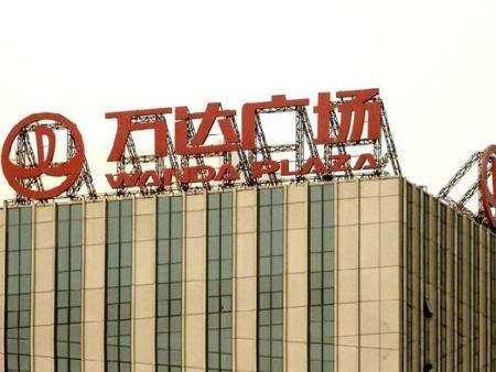 黑河楼顶大字制作-具有口碑的楼顶大字制作服务