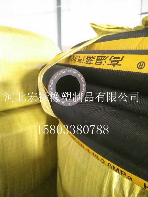 怎么挑选好的高压蒸汽胶管_高压蒸汽胶管价格