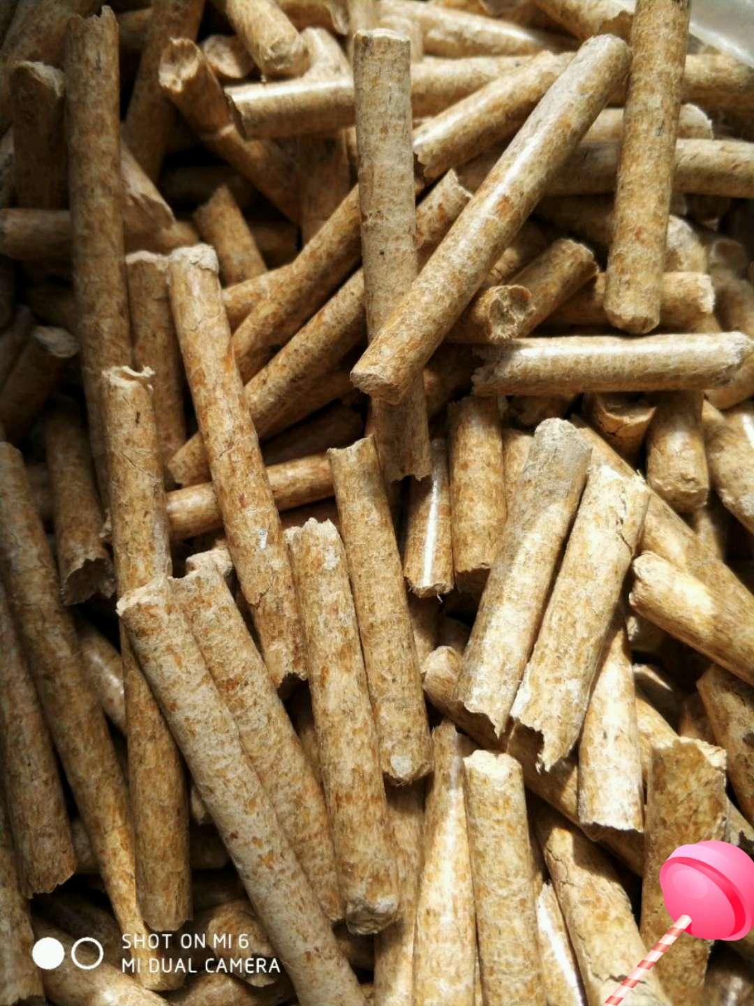 葫芦岛提供上等生物质颗粒——内蒙古生物质颗粒批发