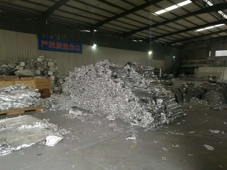 好的铝粉膏滨州哪有供应 铝粉膏价格