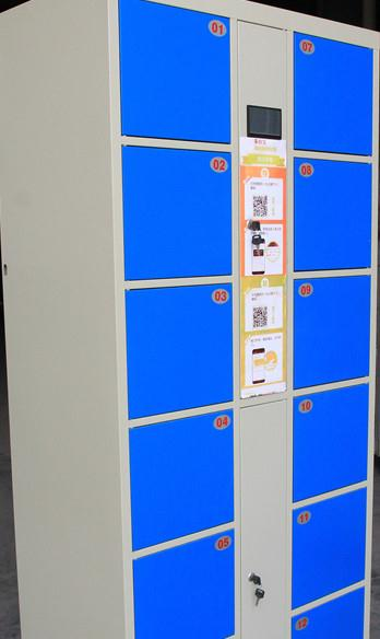 微信存包柜-12门微信存包柜-洛阳微信存包柜